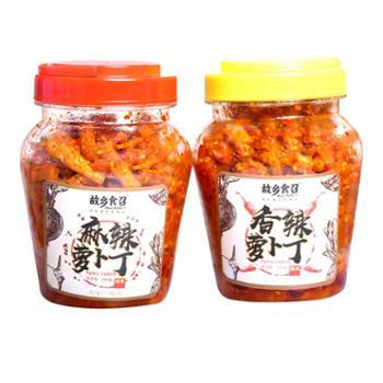 故乡食召麻辣萝卜干湖北特产萝卜丁400g*2瓶下饭