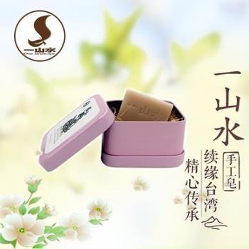 【一山水】蛇油玉肤皂105g