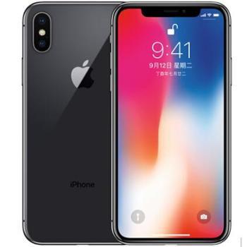 Apple 苹果 iPhone X 全面屏全网通4G智能手机(256GB)
