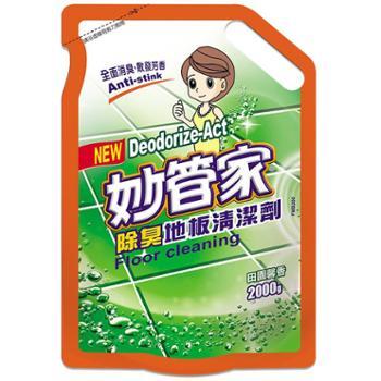 台湾妙管家除臭地板清洁袋装剂补充包宠物杀菌除臭卫生间阳台狗窝可舔舐免清洗2000g
