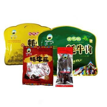 藏北大礼包228g+228g+90g+276g/袋