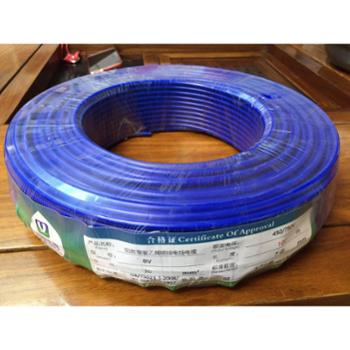 翠微BV聚氯乙烯绝缘电缆规格50