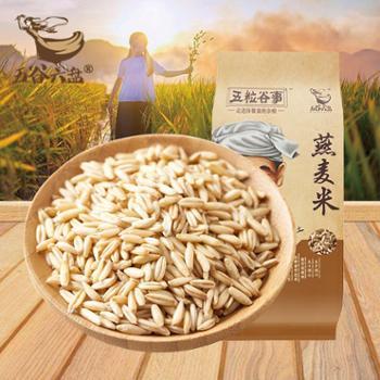 五谷六盘宁夏特产五粒谷事系列六盘山无公害生态燕麦米480g