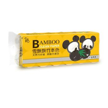 【鞍山馆】天然竹纤维 抑菌不漂白 纸 自然无香 20卷/箱 本色纸 卷纸 干湿两用
