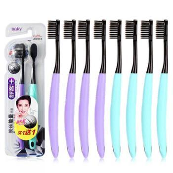 【10支家庭装】舒客舒克牙刷炭丝能量细软小刷头成人牙刷炭丝软毛护齿