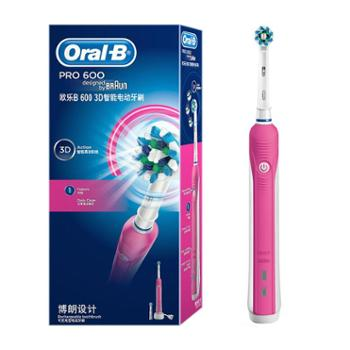 欧乐B Oral-B 600 3D智能电动牙刷 粉色款
