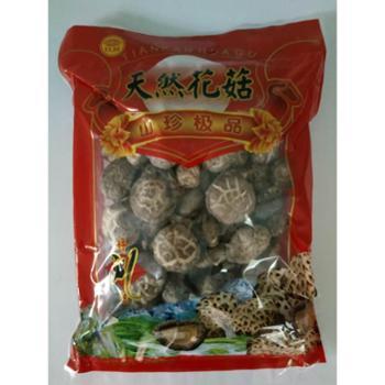 天然花菇 土特产花菇 益菌优品花菇250g