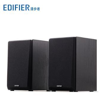difier/漫步者 R980T电脑多媒体音箱木质2.0低音炮台式有源音响