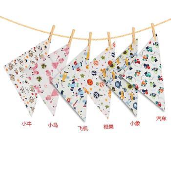 【部分包邮】植护 宝宝三角巾 婴儿围嘴兜 儿童口水巾 吸汗巾 6条组合装吸水强