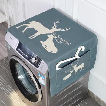 【包邮】北欧鹿系棉麻盖布冰箱洗衣机罩床头柜盖布多用收纳挂袋防尘布盖巾
