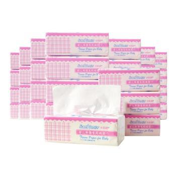 【包邮】水肌肤婴儿抽纸婴幼儿亲肤棉爽巾宝宝专用纸巾面巾纸整箱40包
