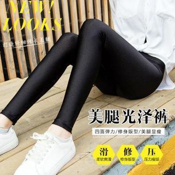 【包邮】浪莎新款女士打底裤薄款外穿光泽裤显瘦九分小脚裤紧身裤