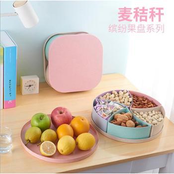 小麦秸秆花瓣果盘 新年分格干果零食礼品 日韩家用储存糖果盒盘子