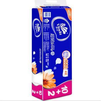 3提装维达卫生纸10+2无芯卷筒纸卫生纸手纸3层1680克 V4456