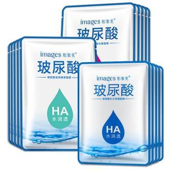 形象美 玻尿酸面膜水润透补水保湿美白面膜护肤品