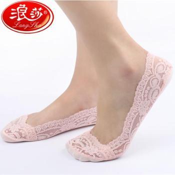 2双装浪莎夏季隐形船袜女士超薄蕾丝花边浅口短袜硅胶防滑袜子打底袜