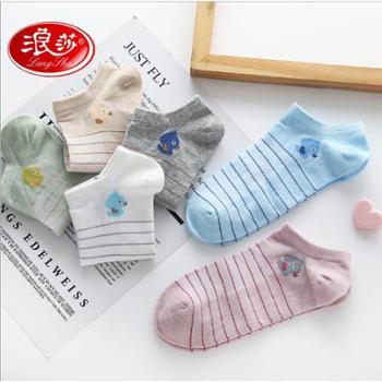 浪莎新款袜子女士夏季纯棉休闲棉袜网眼透气全棉条纹浅口船袜
