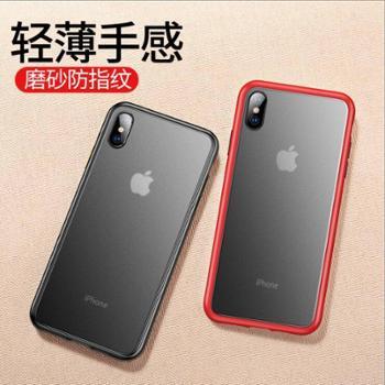 卡斐乐 适用苹果iPhoneX XS Max磨砂壳超薄全包TPU套啤边框保护套