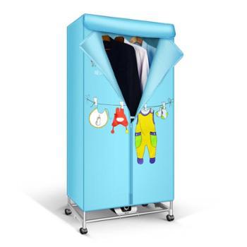 先科干衣机家用烘干机衣服速干衣小型风干机电暖风机大容量烘衣机