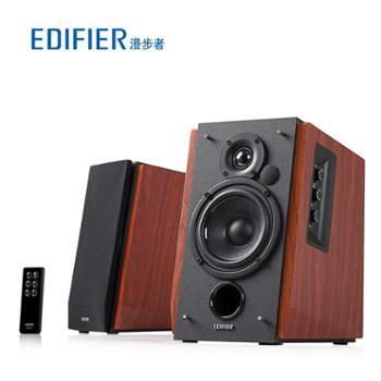 Edifier/漫步者R1700BT无线蓝牙HIFI音响台式电脑音箱低音炮2.0