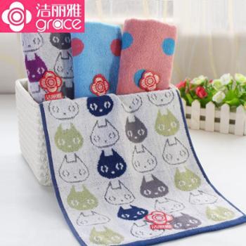 洁丽雅儿童毛巾4条装纯棉纱布小方巾家用柔软洗脸小面巾