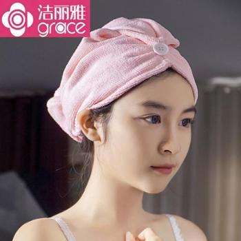 【包邮】洁丽雅强吸水干发帽干发巾2个装 加厚吸水浴帽擦头发速干毛巾包头巾