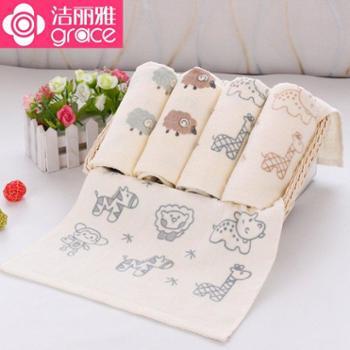 【包邮】洁丽雅纯棉婴儿儿童毛巾4条装柔软吸水全棉卡通可爱宝宝小孩洗脸毛巾童巾