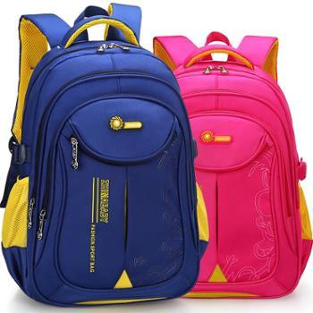 芝麻宝贝书包小学生男童女孩1-3一年级儿童书包6-12岁轻便休闲双肩背包2267