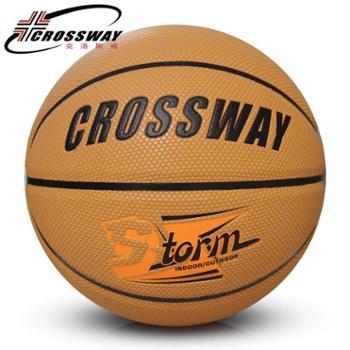 CROSSWAY/克洛斯威比赛标准篮球*室外水泥地耐磨牛皮真皮手感中小学生7号成人