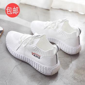 Lell/莱尔女鞋夏季新款小白运动鞋女休闲网面百搭透气潮鞋子单鞋女网鞋8501