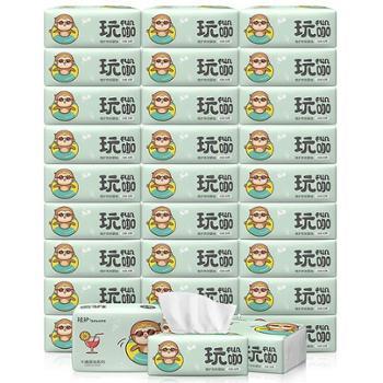 植护亲肤婴抽原木抽纸纸巾30包一箱装