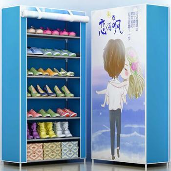 索尔诺简易鞋架多层家用收纳鞋柜布艺简约现代经济型防尘鞋架子