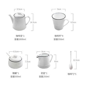 【咖啡壶7件套】佰润居客厅咖啡杯套装套具陶瓷咖啡壶整*代家居简约咖啡下午茶