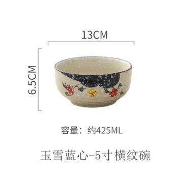 【两个装5寸碗】日式面碗米饭碗家用组合大碗餐具创意陶瓷吃面条汤碗大号泡面碗个性拉面