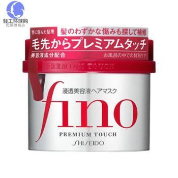 【保税仓】资生堂 Fino 高效渗透护发膜230g