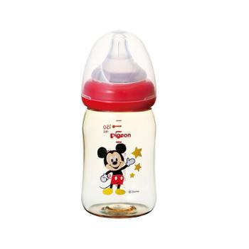 【保税仓】Pigeon贝亲母乳实感哺乳瓶塑料奶瓶160ml