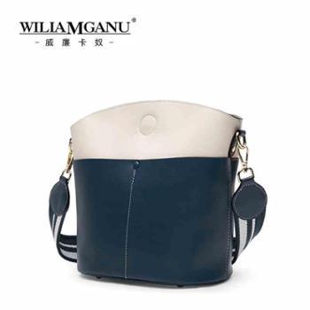 真皮水桶包女新款韩版拼接时尚撞色简约百搭大容量斜跨单肩包