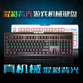雷柏V500L游戏机械键盘104真机械青轴黑轴电脑键盘有线吃鸡键盘
