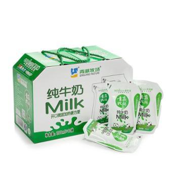 青藏牧场 青海纯牛奶天然原生态牧场网红儿童成人早餐 爱克林200ml*12牛奶 整箱包邮