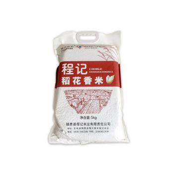程记稻香米5kg.