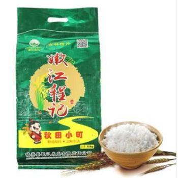 嫩江程记珍珠香米1袋/10kg