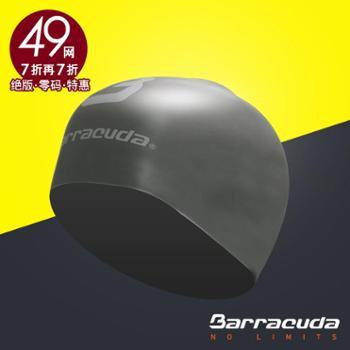 美国巴洛酷达Barracuda3D泳帽专业防水防滑纯色游泳帽贴合型多色泳帽