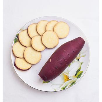 康平憨馥甘薯(红地瓜)--甜甜香 2斤装 纯绿色优质放心食品