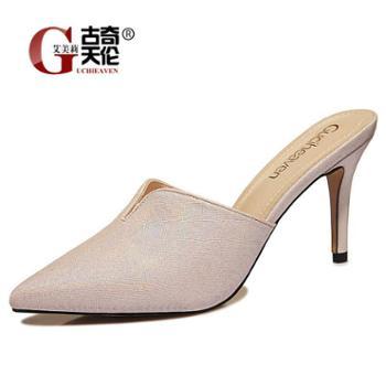 夏季新款室外凉拖鞋韩版百搭细跟时尚女鞋夏天外穿包头高跟鞋 8428