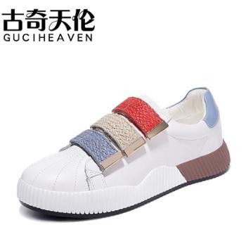 内增高小白鞋秋鞋女新款百搭韩版夏学生秋季平底网红鞋子8888