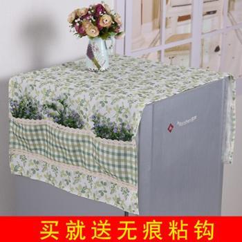 冰箱盖布巾防尘罩田园布艺单双开门冰箱罩蕾丝家用