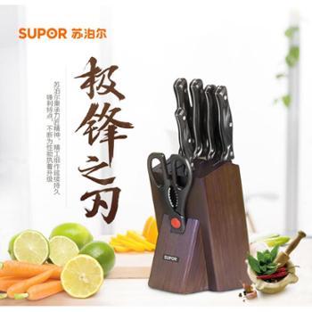 苏泊尔刀具套装厨房菜刀套装家用全套组合厨具七件套不锈钢套刀