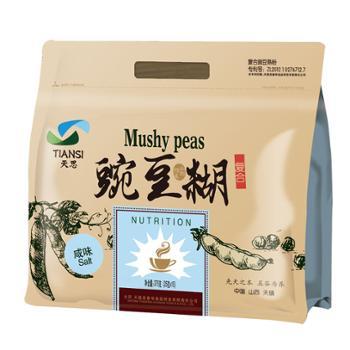 天思 咸味复合低糖低脂豌豆糊375g 山西特产