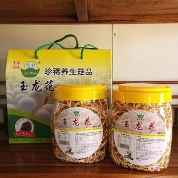 饶氏佰钰玉龙花海鲜菇干150g(1盒2罐)