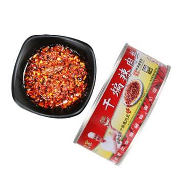 干煸辣肉丝铁盒一盒(186g)